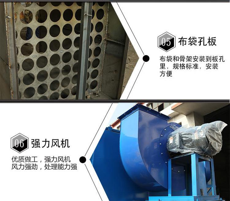 嘉辰环保 布袋除尘器 脉冲除尘器 小型布袋除尘器现货供应示例图7