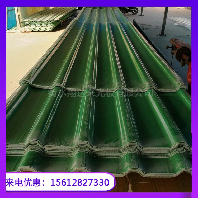 池州玻璃鋼防腐瓦價格 池州玻璃鋼防腐采光板廠家定做生產