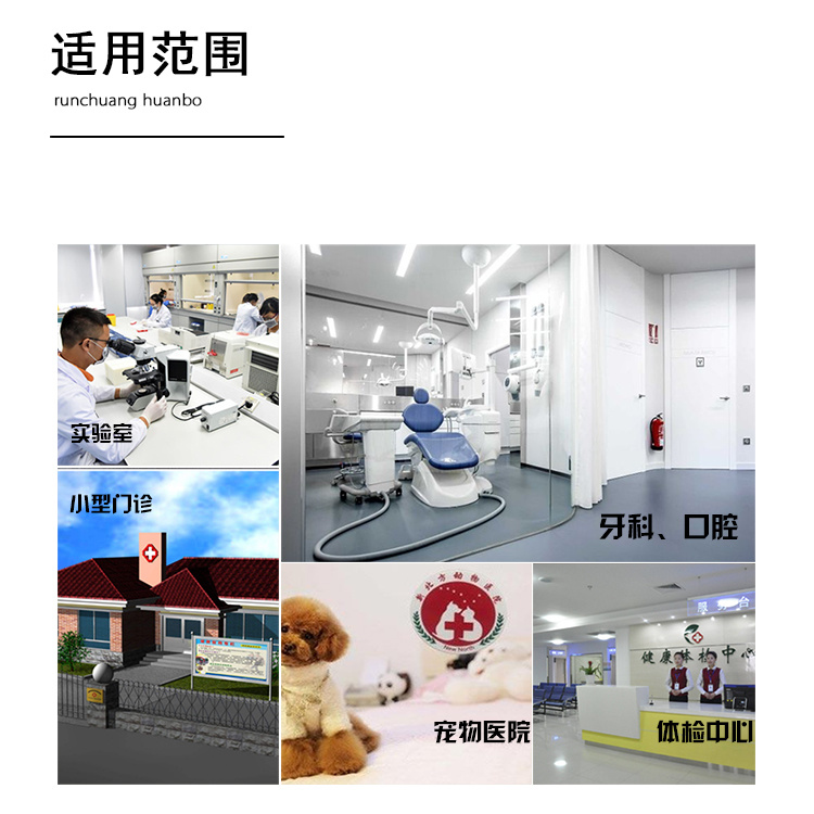 小型宠物医院污水处理设备 整形医院污水臭氧处理设备 整形医院废水处理设备示例图11