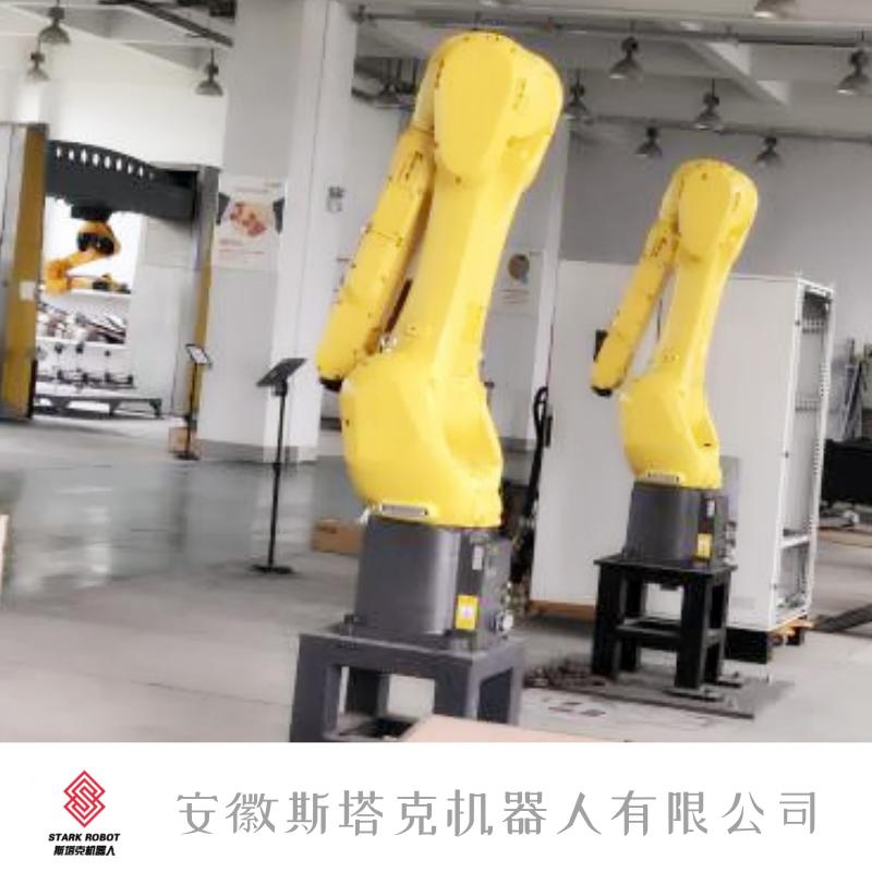 激光切割機 斯塔克激光品質保障 STK工業機器人三維激光切割機示例圖1