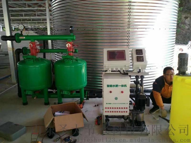 农场灌溉施肥一体化系统首部灌溉水过滤 圣大节水 砂石过滤器 介质过滤器 河水湖水过滤设备示例图12