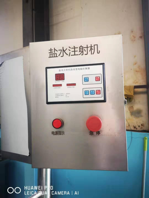 厂家供应全自动盐水注射机 盐水腌渍设备 驴肉全自动盐水注射机示例图7