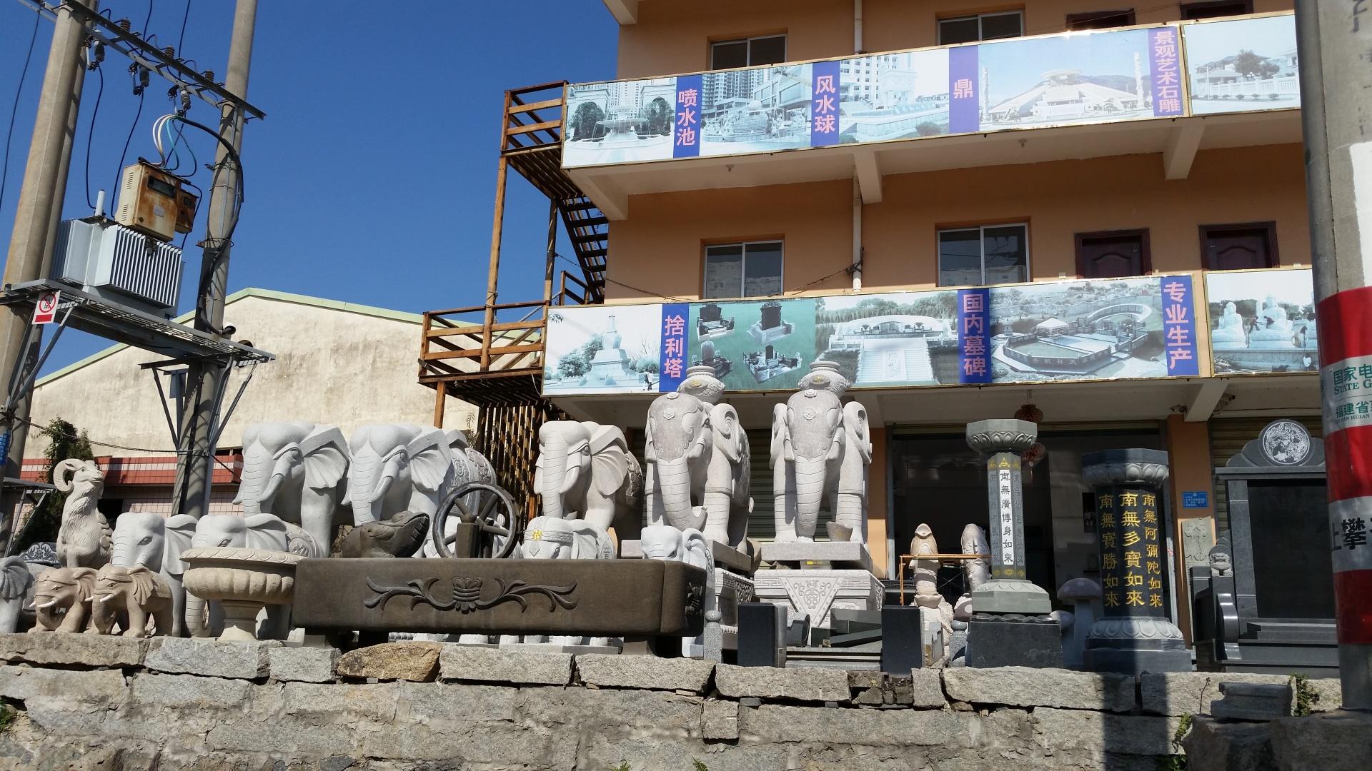 青海石雕大象   厂家批发示例图12