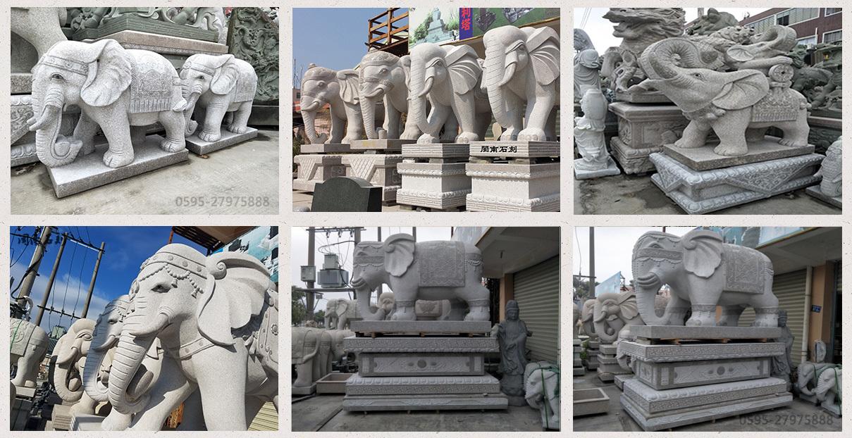 青海石雕大象   厂家批发示例图8