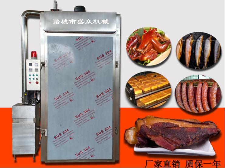 商用大型烟熏烧烤炉 全自动烤鸭烟熏炉 腊肉熏烤炉 熏鸡熏肉专用示例图2