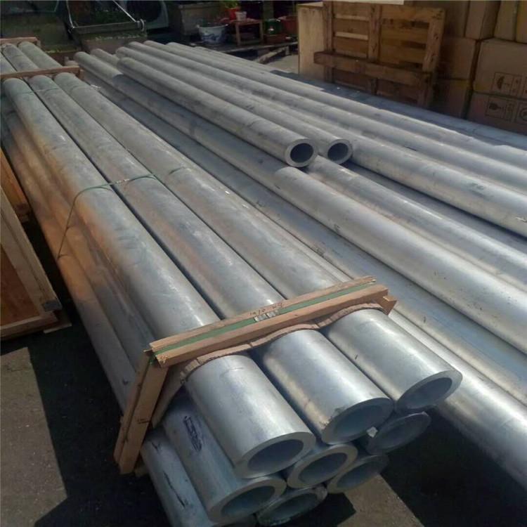 耐腐小口径铝管 厚壁铝管 定尺铝管 专业加工折弯示例图1
