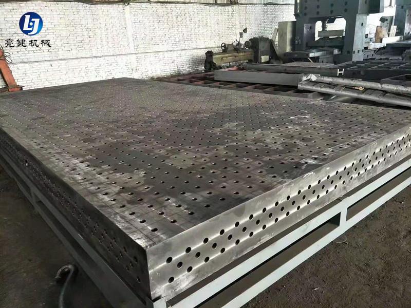 铸铁三维焊接平台 多孔焊接平台 三维柔性焊接工作台 专业生产厂家泊头亮健机械示例图3