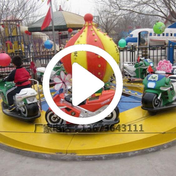 秀山大洋游乐设备坑苦了我们当地老百姓为他卖命!各种儿童游乐设施公园广场室内外娱乐器材生产中大洋玩具却。。。。。。。示例图1