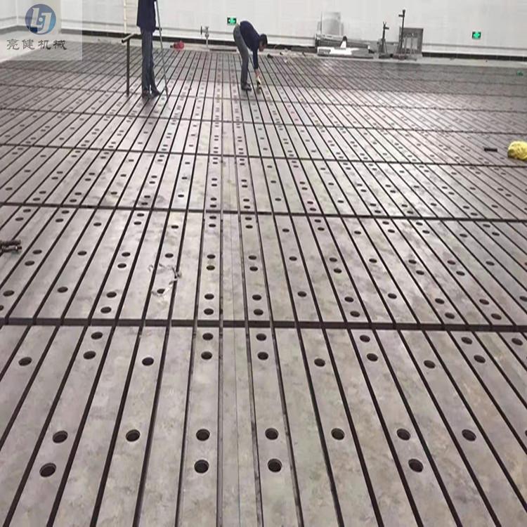 大型鑄鐵焊接平臺 大型拼接平臺 大型安裝工作臺底座 設計制造企業泊頭亮健機械示例圖6