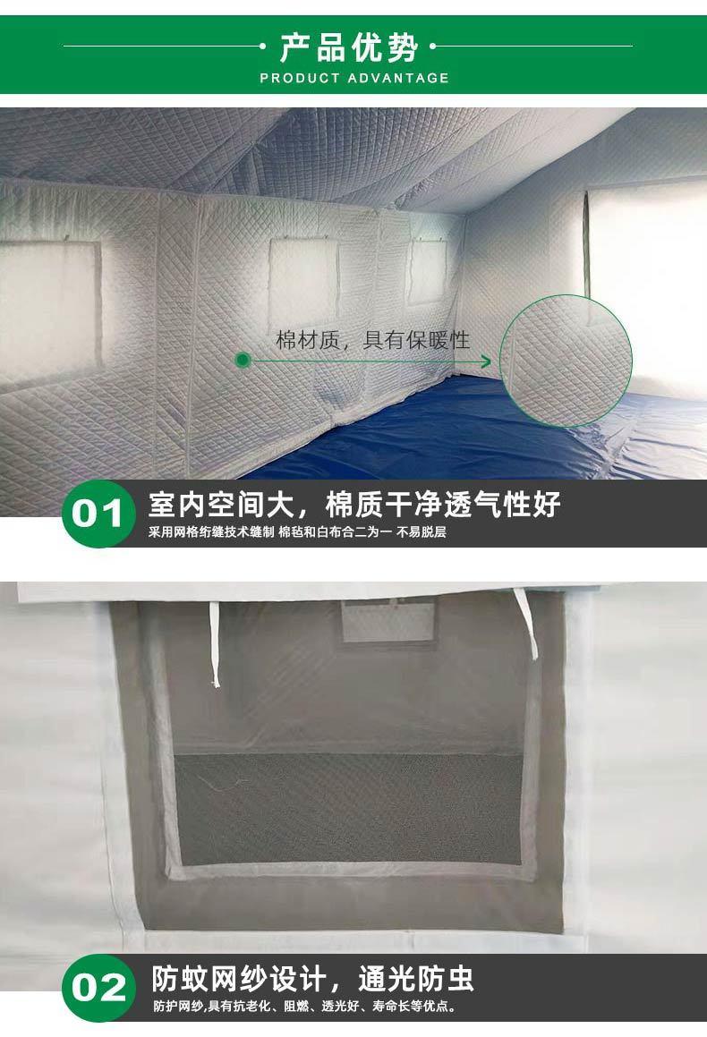 中国卫生充气帐篷疾控中心帐篷红十字会捐赠帐篷负压帐篷白色卫生医疗帐篷核酸检测实验室示例图11