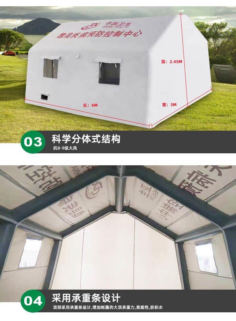 中国卫生充气帐篷疾控中心帐篷红十字会捐赠帐篷负压帐篷白色卫生医疗帐篷核酸检测实验室示例图10