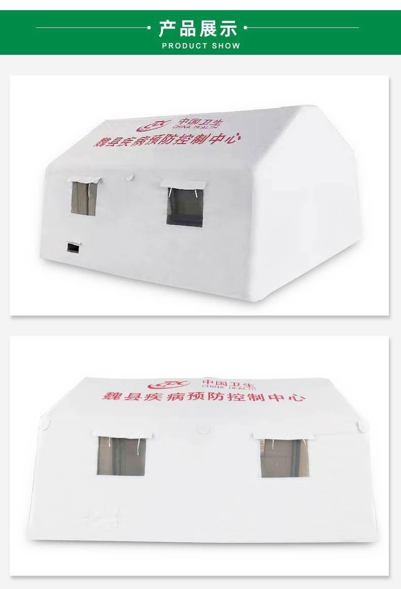 中国卫生充气帐篷疾控中心帐篷红十字会捐赠帐篷负压帐篷白色卫生医疗帐篷核酸检测实验室示例图9