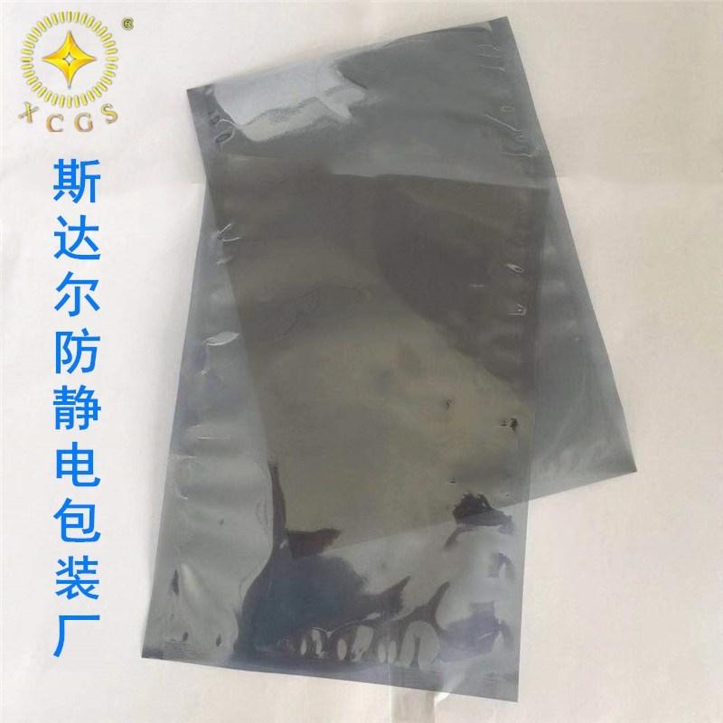 天津厂家生产屏蔽袋 蓝灰色半透明静电袋可定做示例图2