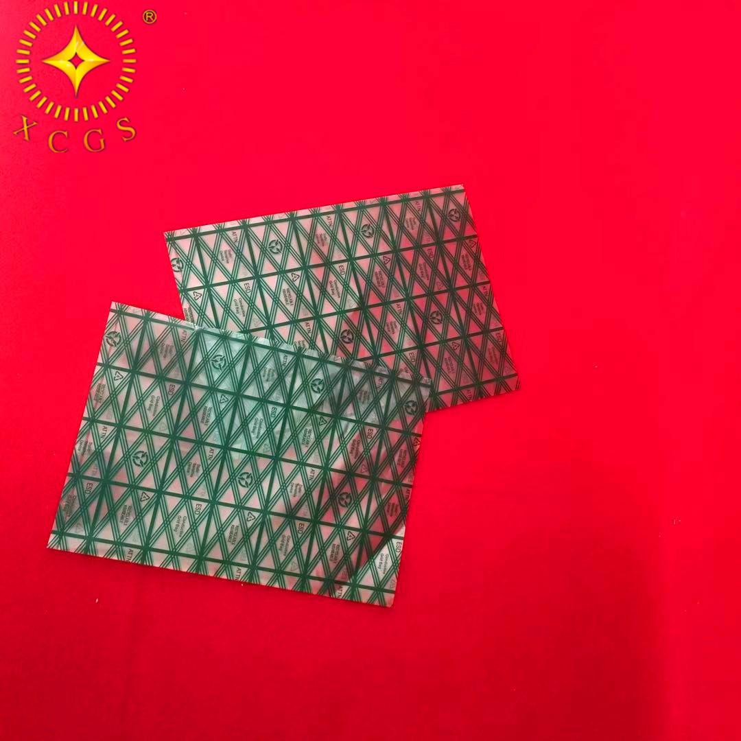 大厂家生产网格导电袋防静电包装袋示例图3